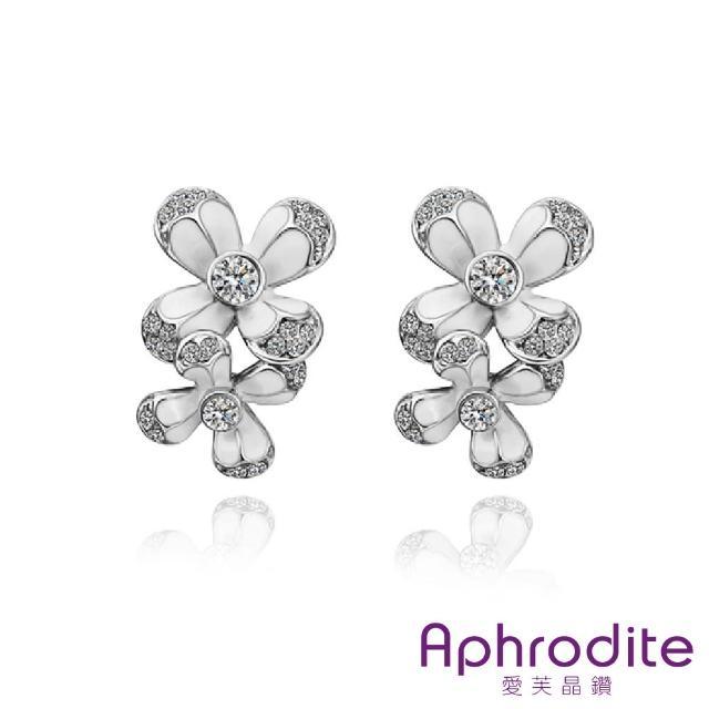 【Aphrodite 愛芙晶鑽】滿鑽花漾絕美水鑽耳環(白金色)