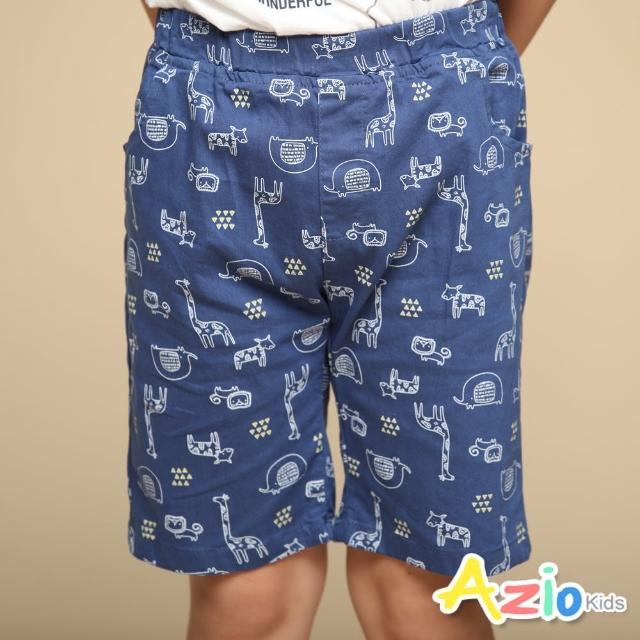 【Azio Kids 美國派】男童 短褲 滿版可愛動物小山印花純色休閒短褲(藍)