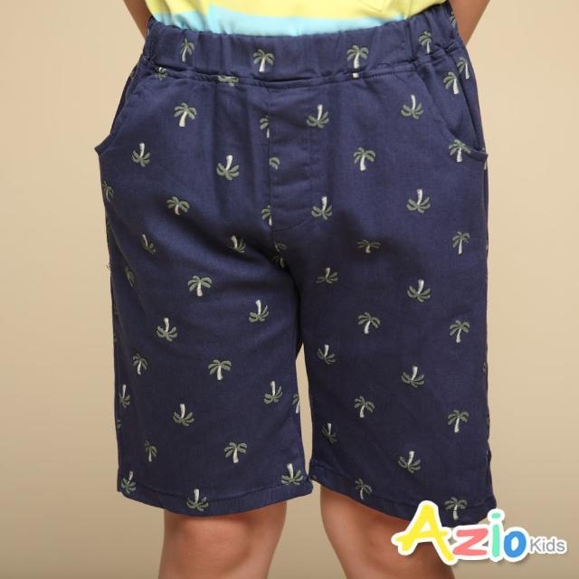 【Azio Kids 美國派】男童 短褲 滿版椰子樹印花純色休閒短褲(藍)
