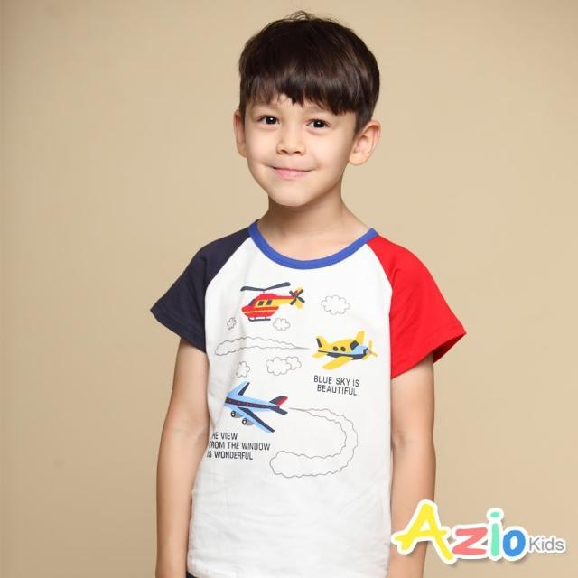 【Azio Kids 美國派】男童 上衣 飛機白雲印花配色棒球短袖上衣T恤(白)