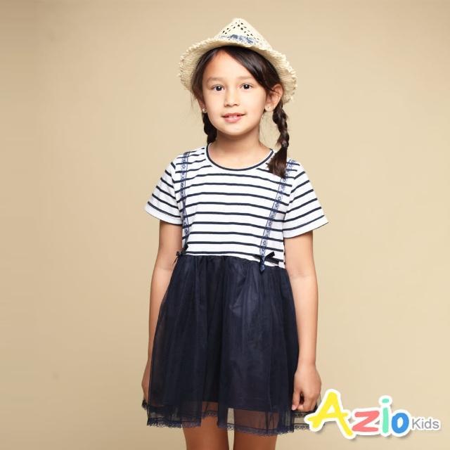 【Azio Kids 美國派】女童 洋裝 蕾絲造型肩帶橫條紋網紗短袖洋裝(藍)