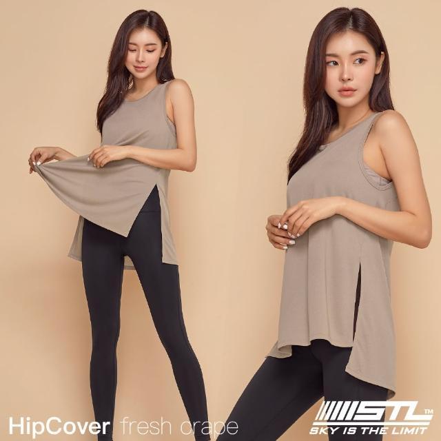 【STL】yoga 韓國瑜伽服 FreshCrapeHipCover 長版背心/無袖上衣 運動機能(焦糖奶茶MilkTea)