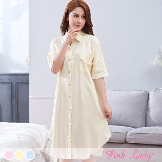 【PINK LADY】居家棉柔短袖成套睡衣 清甜仲夏(黃色)