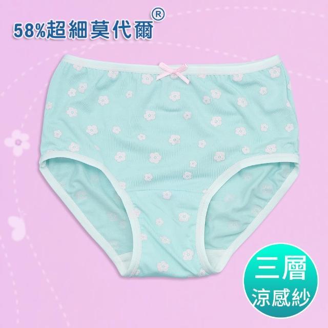 【annypepe】女童V3超涼感紗花之舞三角褲-琉璃藍160