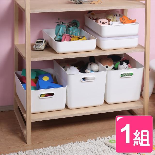 【真心良品】日系純白無雙玩具收納組附蓋收納盒-6入(MIT台灣製整理/置物盒 貼身衣物/玩具/化妝/廚房/浴室)