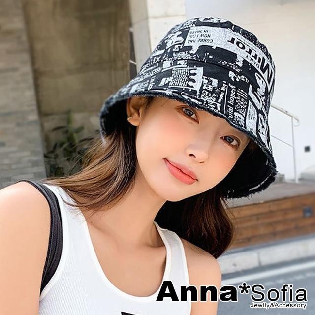 【AnnaSofia】遮陽防曬漁夫帽盆帽水桶帽鐘型帽-街頭拓印雙面戴(黑底系)
