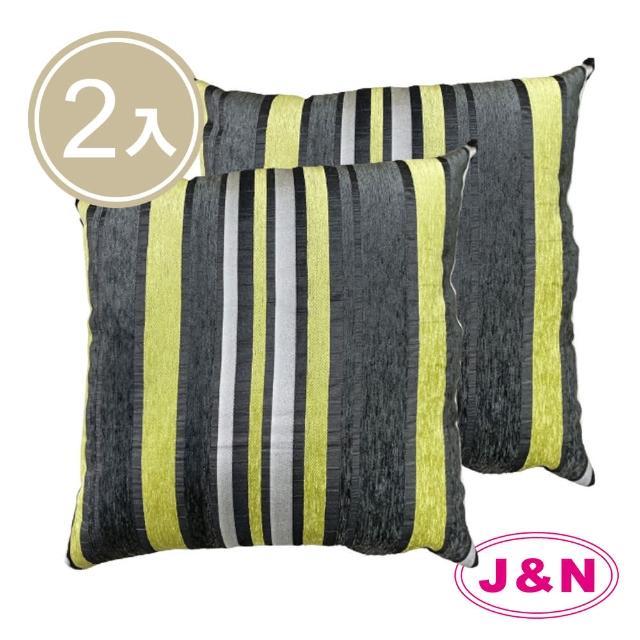 【J&N】絨葉緹花線條抱枕45*45-綠色(2入/1組)