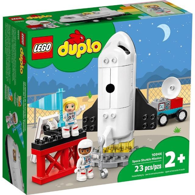 【LEGO 樂高】《 LT 10944 》Duplo 得寶系列 - 太空梭任務(10944)