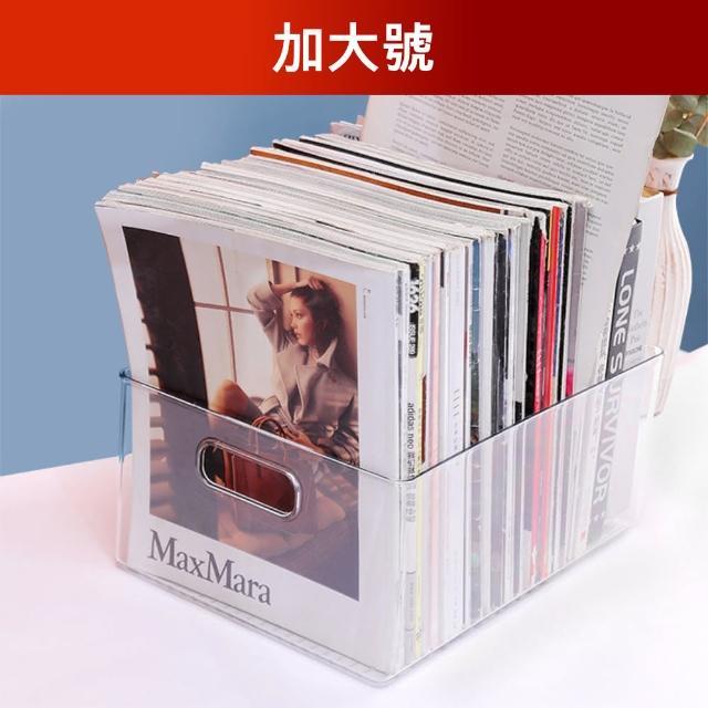 【Dagebeno荷生活】加大款桌面透明收納盒(加大號1個)