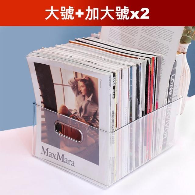 【Dagebeno荷生活】加大款桌面透明收納盒(大號+特大號 各2個)