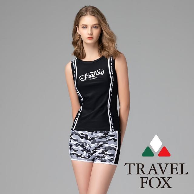 【Summer Love 夏之戀】TRAVEL FOX泳衣 大女長版二件式(C21718)