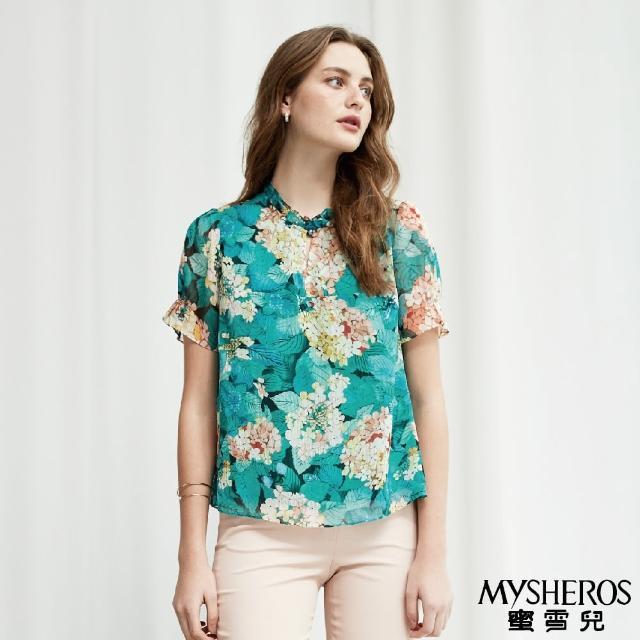 【MYSHEROS 蜜雪兒】滿版綠葉繡球花波浪袖領上衣(綠)