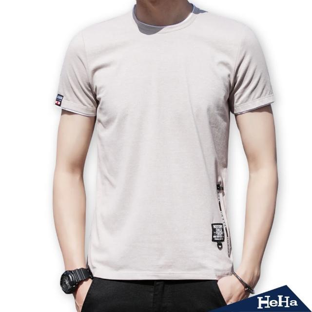 【Heha】彈性素面短袖T恤(三色)