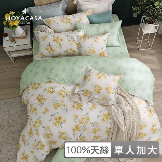 【HOYACASA】100%抗菌天絲兩用被床包組-薇拉(單人加大)