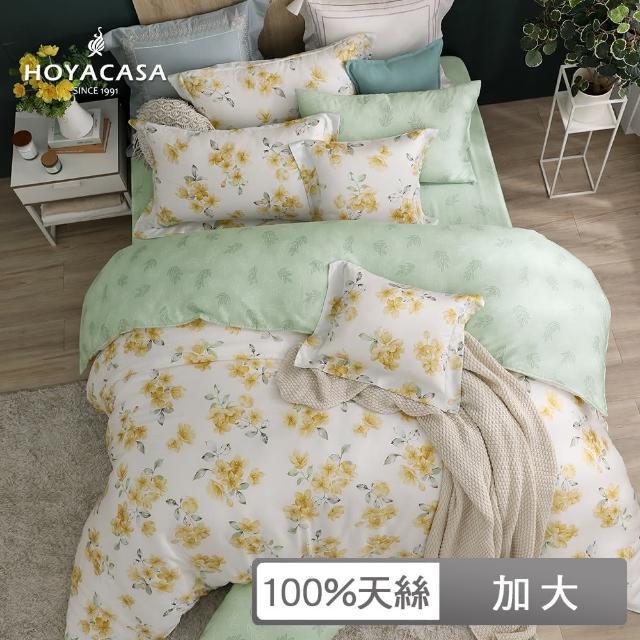 【HOYACASA】100%抗菌天絲兩用被床包組-薇拉(加大)