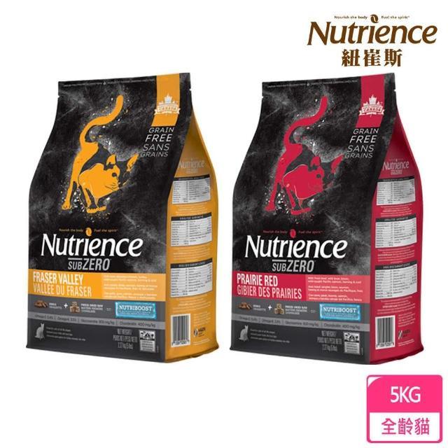 【Nutrience 紐崔斯】黑鑽頂極無穀貓+凍乾系列5kg