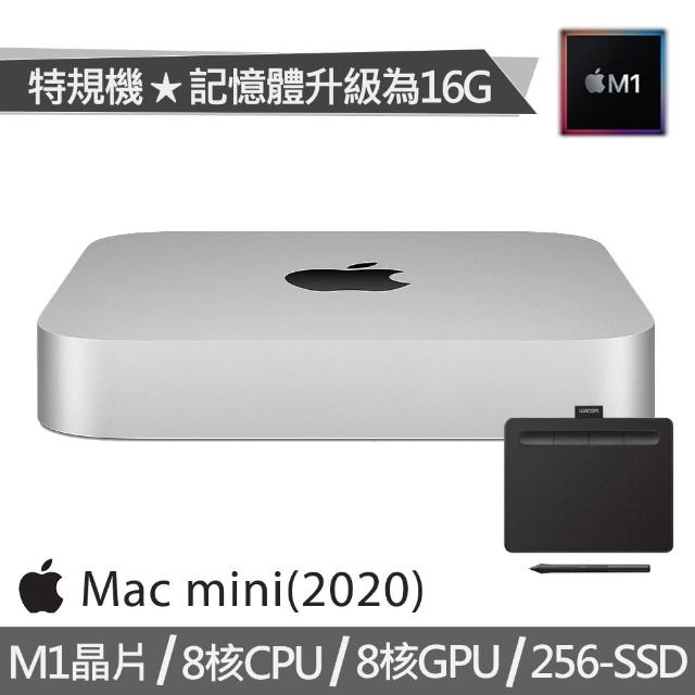 【+Wacom入門繪圖板】特規機 Mac mini M1晶片 8核CPU 8核GPU(16G/256G SSD)