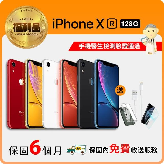 【Apple 蘋果】福利品 iPhone XR 128GB(原廠配件+保固6個月)