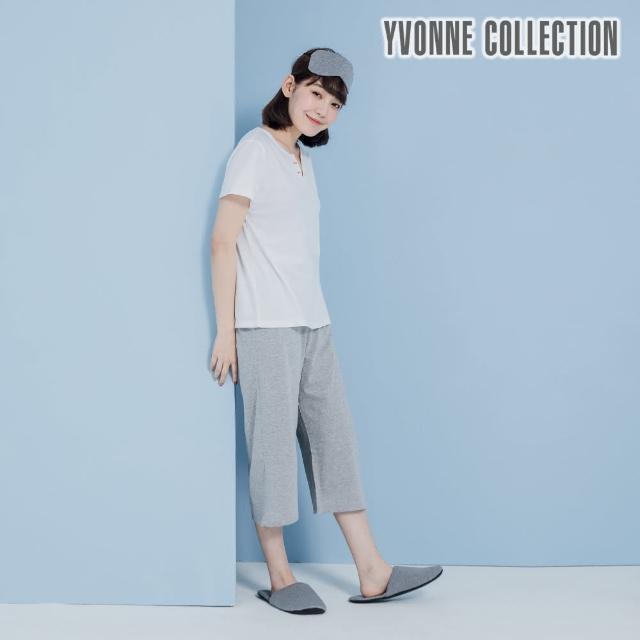 【Yvonne Collection】拖鞋+眼罩旅行組(岩石灰)