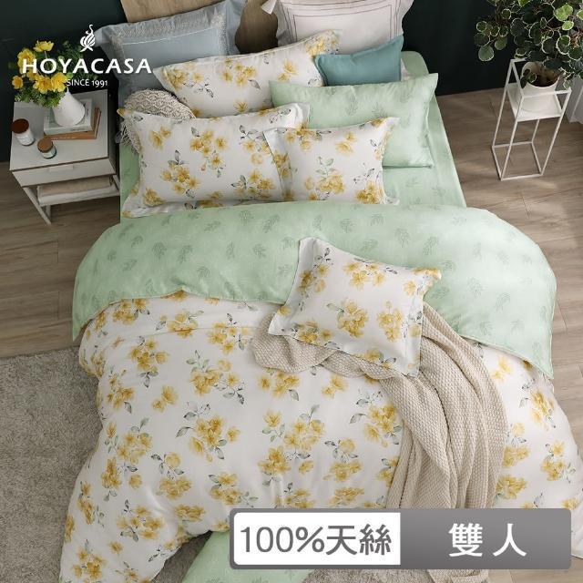 【HOYACASA】100%抗菌天絲兩用被床包組-薇拉(雙人)