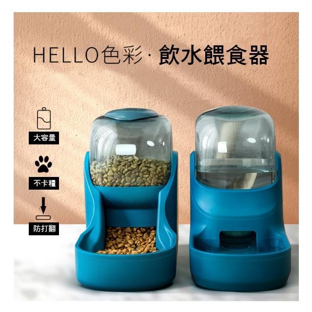 【寵物愛家】中大型犬餵食器-福利品(寵物餐碗)