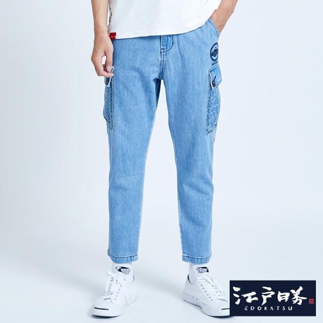 【EDWIN】江戶勝 印花大口袋寬褲-男款(重漂藍)