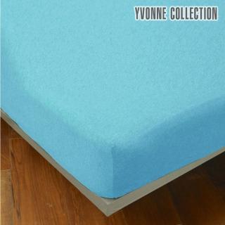 【Yvonne Collection】麻花特大純棉床包(淺藍綠)