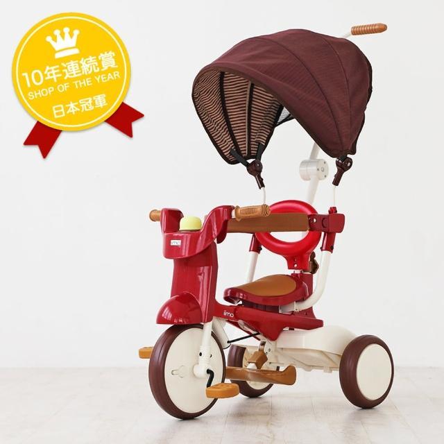 【iimo】#02兒童折疊三輪車-遮陽/遮風款(福利品)