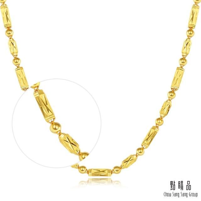 【點睛品】足金9999 機織素鍊 圓珠管狀刻花 黃金項鍊_計價黃金(60cm)
