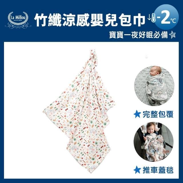 【La Millou】竹纖涼感巾_嬰兒包巾/哺乳巾/推車蓋巾(海灘小象-紅)