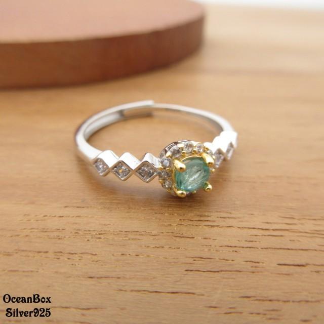 【海洋盒子】優雅鑲鑽天然祖母綠寶石925純銀戒指(925純銀戒指.可調整戒圍)