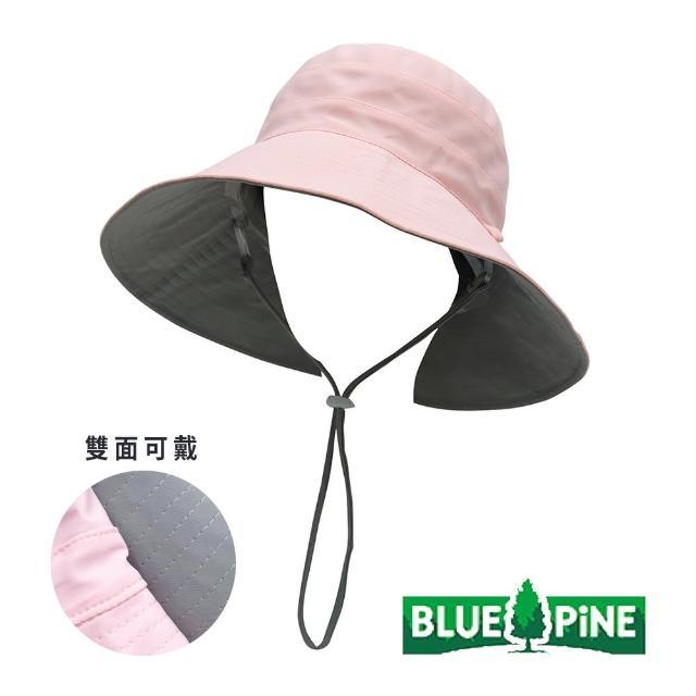 【青松戶外】雙面涼感遮陽帽-粉紅/灰 B62102-81(雙面帽/漁夫帽/休閒帽)