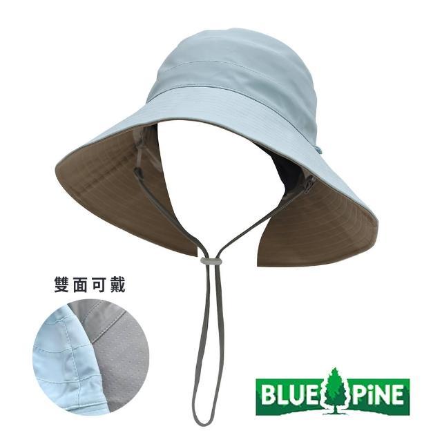 【青松戶外】雙面涼感遮陽帽-粉藍/灰 B62102-60(雙面帽/漁夫帽/休閒帽)