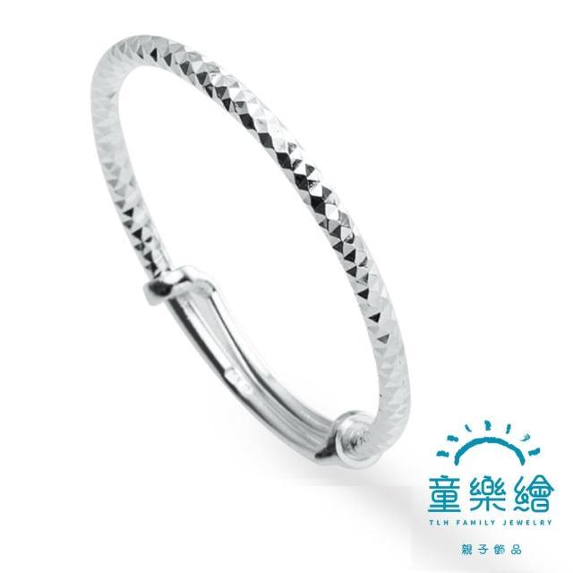 【童樂繪金飾】經典足銀兒童手環 經典機刻(彌月銀飾)