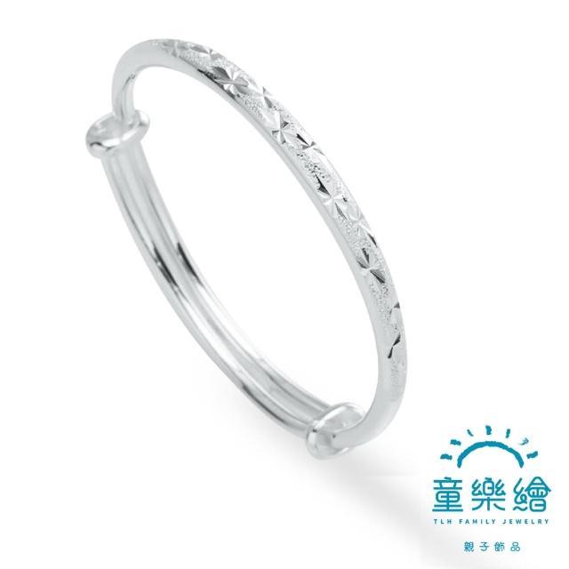 【童樂繪金飾】經典足銀兒童手環 經典鑽砂(彌月銀飾)