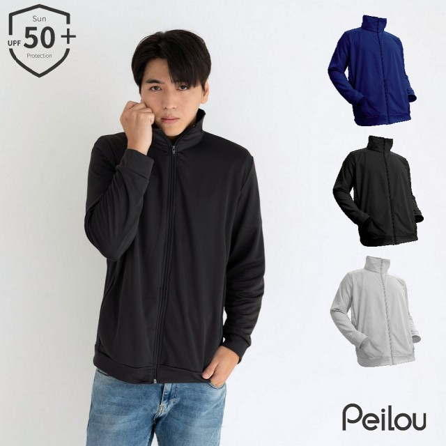 【PL Life】貝柔高透氣抗UV防曬外套-3色(男款立領)