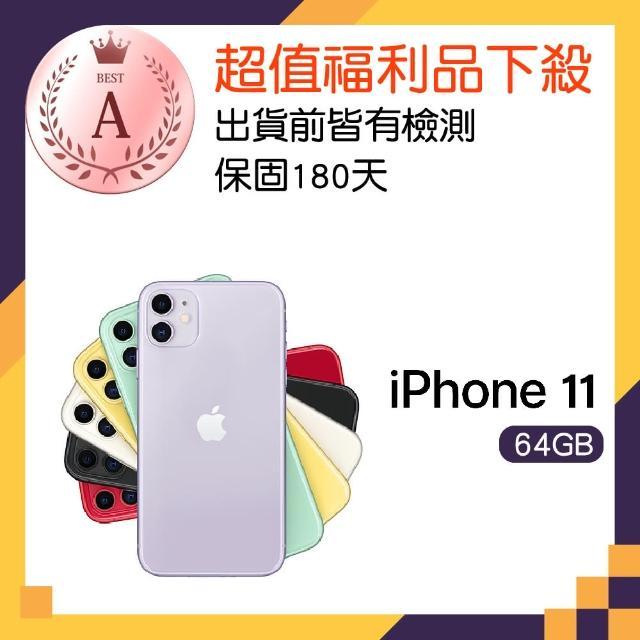 【Apple 蘋果】福利品 iPhone 11 64GB 6.1吋智慧手機
