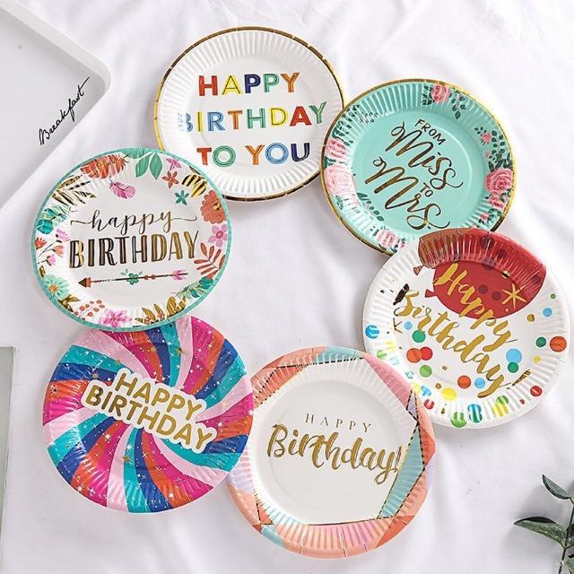 彩色印花生日派對蛋糕餐盤1組-兩款任選(紙盤 餐盤 蛋糕盤 慶祝 抓周 生日 派對)
