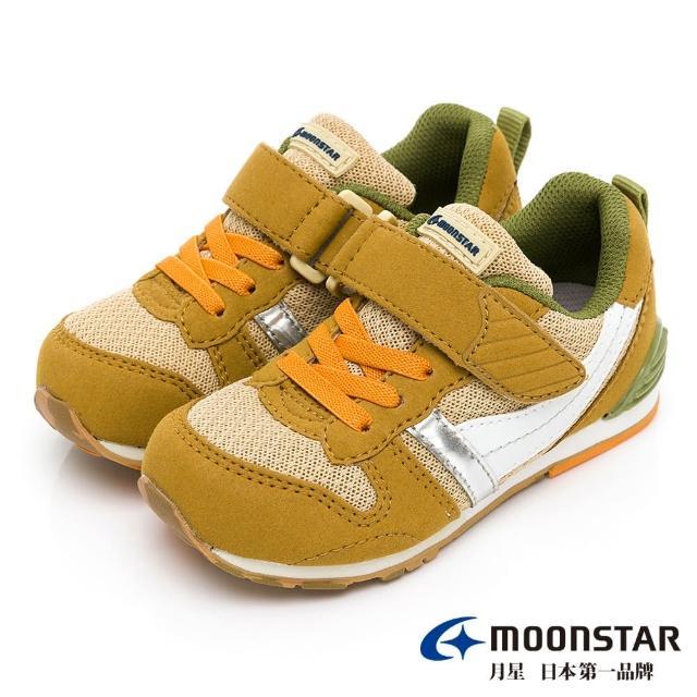 【MOONSTAR 月星】HI系列運動童鞋(MSC2121S68卡其-15-21cm)