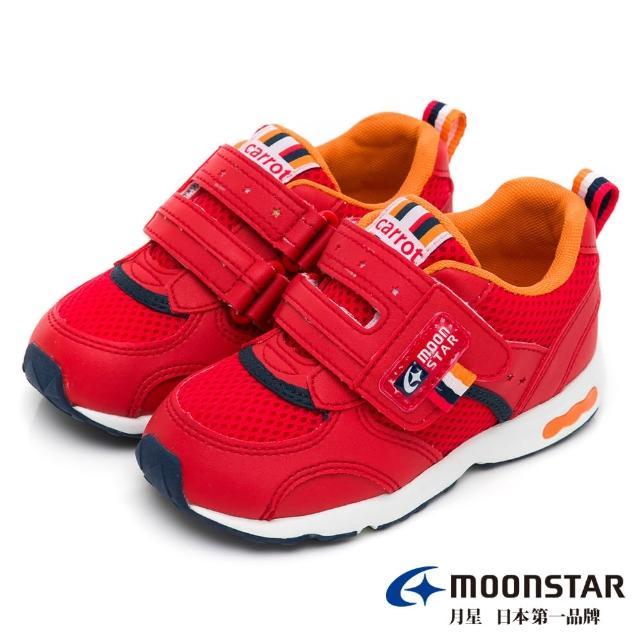 【MOONSTAR 月星】四大機能系列-寬版辦帶速乾機能童鞋(紅色)