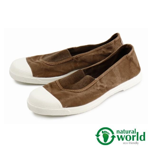 【Natural World】鬆緊帶造型輕便懶人鞋 棕色(103E-BR)