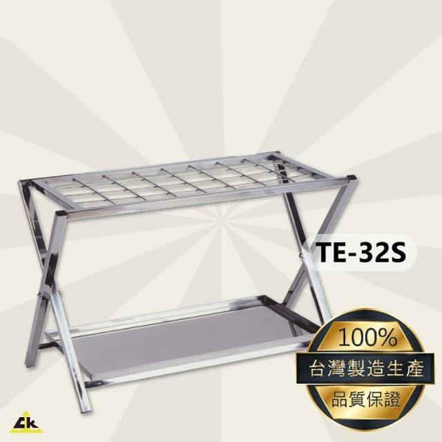 【鐵金鋼】TE-32S 不銹鋼折疊傘架 32孔(傘架 雨傘架 不鏽鋼傘架 不銹鋼雨傘架)