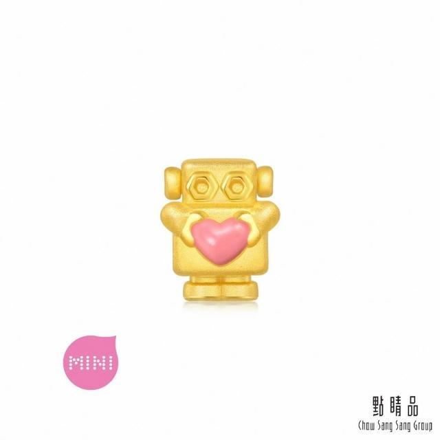 【點睛品】999純金 Charme Mini 愛的機器人 黃金串珠
