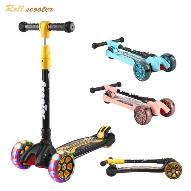 【Roll scooter】兒童滑板車 一鍵折疊 腳踏煞車 滑板 滑板車(4檔調節 / 三角穩定)