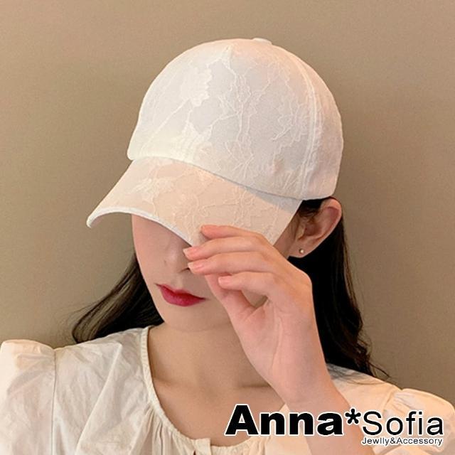 【AnnaSofia】鴨舌帽嘻哈帽棒球帽-蕾絲感金M字(白系)