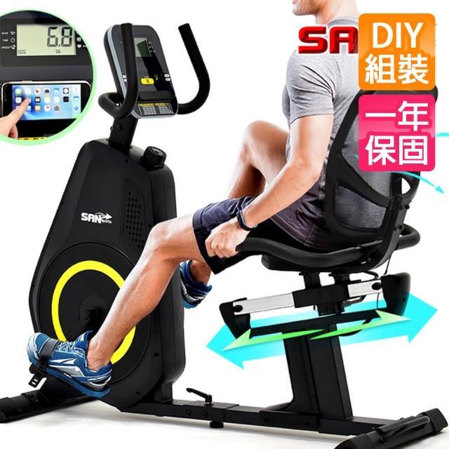 【SAN SPORTS 山司伯特】@ 專業級磁控躺臥式健身車.距離調整+透氣靠背(C198-609RT)