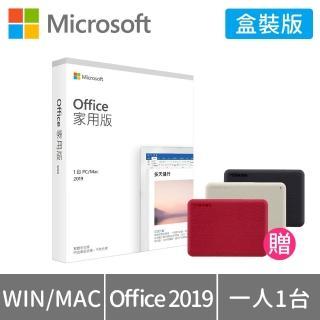 【超值2TB行動硬碟組】Office 2019 家用版-中文盒裝(拆封後無法退換貨)