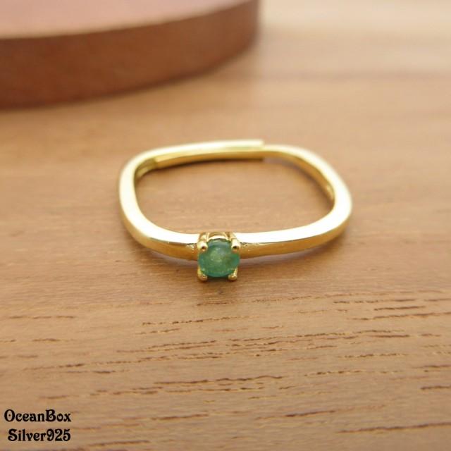 【海洋盒子】輕奢質感天然祖母綠小鋯石925純銀金色戒指(金色925純銀戒指.可調整戒圍)
