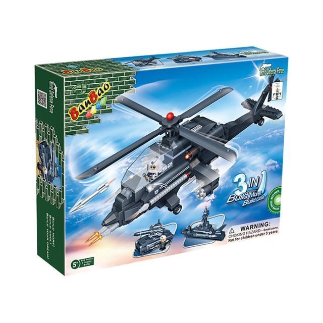 【BanBao 邦寶積木】國防系列 阿帕奇戰機3in1