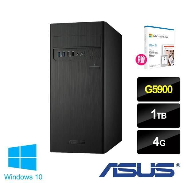 【+微軟Microsoft 365】ASUS 華碩H-S300TA? G5900 雙核桌上型電腦(G5900 /4G/1TB/W10)